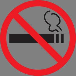 Курить запрещено!